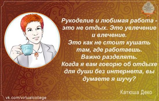 Катюша 2