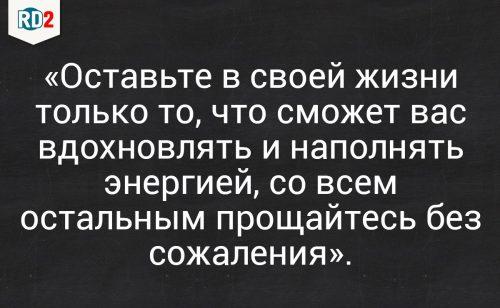 oi_c734lucc