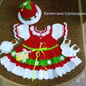 """Яркий комплект """"Земляничка"""""""