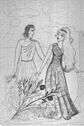 """Рисунок """"В древнегреческом саду"""" М. Киселёвой"""
